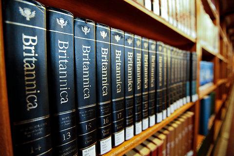 Printed Britannica Encyclopaedia