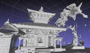 Digital archaeology - Nepal
