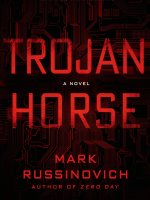 Trojan Horse book for ITGS